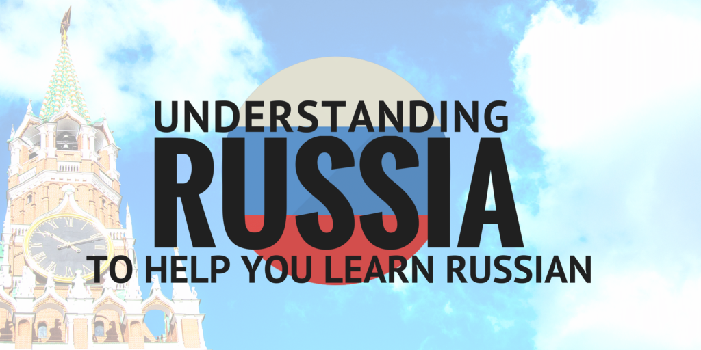 understanding Russia to help you learn Russian