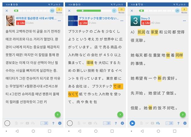 korean vs japanese vs chinese